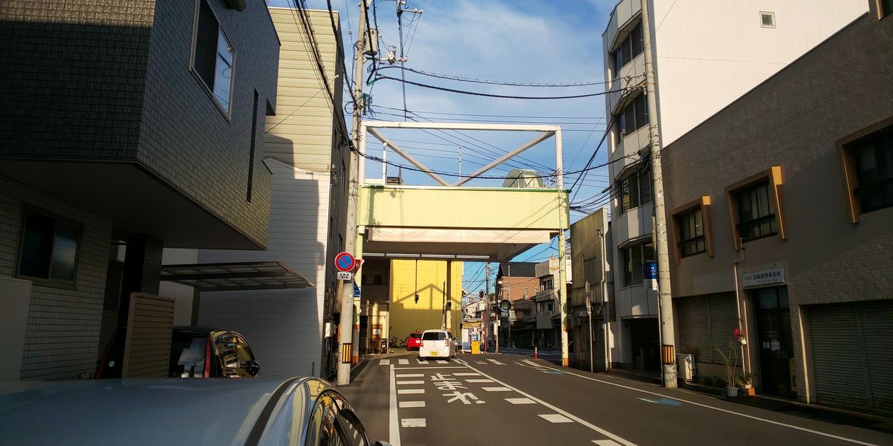 田町商店街